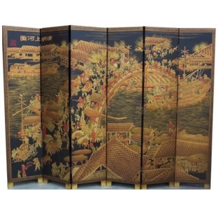 Upper River During Qing Ming Festival Screen/Room Divider
