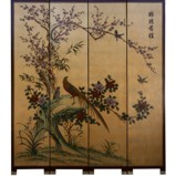 Chinese Prospect Room Divider Screen