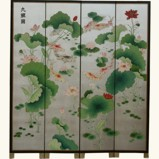 The Silver Leaf Koi Fish Room Divider Screen