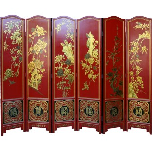 Chinese Red Wedding Room Divider Screen