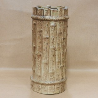 Chinese Ancient Bamboo Scripts Vase