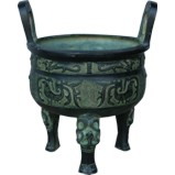 Large Ancient Bronze Incense Burner 21cm