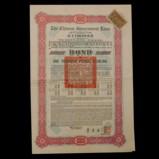 Chinese Government 8% 1925 Skoda £1000 Bond Loan