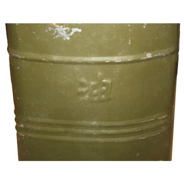 Chinese Vintage Crusted Army HIP-Flask