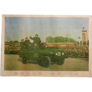Poster - Chairman Mao at Beijing Tiananmen Square Inspection
