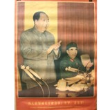 Poster - Chairman Mao and His Successor Linbiao