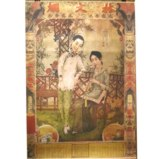 Old Shanghai Advertising Poster - Perfume Ad