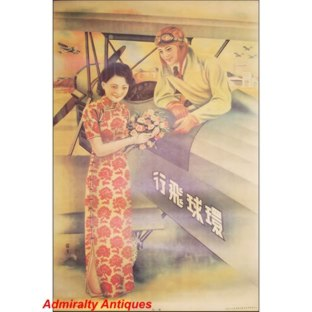 Old ShangHai Advertising Poster - Airline Company Ad