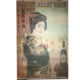 Old Shanghai Advertising Poster - Asahi Beer Ad
