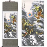 Double Dragons on Large Silk Scroll