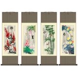 Large Set of 4 Large Chinese Plants Silk Scroll