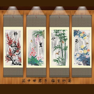 Set of 4 Chinese Plants Silk Scroll