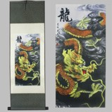 Chinese Dragon on Large Silk Scroll