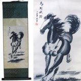 Chinese Horse on Large Silk Scroll