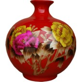 Red Contemporary Vase - Reed Plant Art