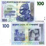Zimbabwe 100 Dollars Banknote UNC
