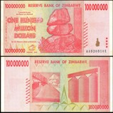 Zimbabwe 100 Million Dollars Banknote