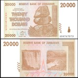 Zimbabwe 20 Thousand Dollars Banknote