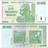 Zimbabwe 50 Thousand Dollars Banknote