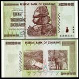 Zimbabwe 50 Trillion Dollars 2008 Banknote UNC AA+