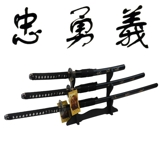 The Last Samurai Sword Set -  Duty Loyalty