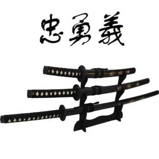 Japanese Katana Samurai Sword Set of 3