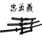 Japanese Katana Samurai Sword Set of 3